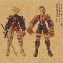 Final Fantasy Tactics OST